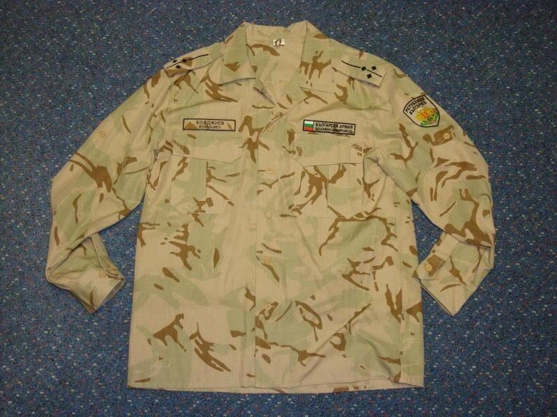 BULGARIAN desert camouflage uniform BULGARIANDESERT20101B