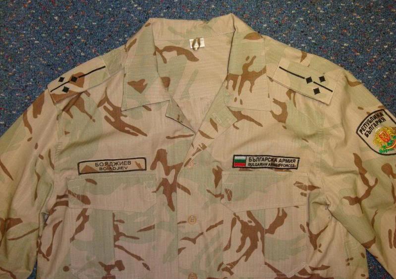 BULGARIAN desert camouflage uniform BULGARIANDESERT20101C