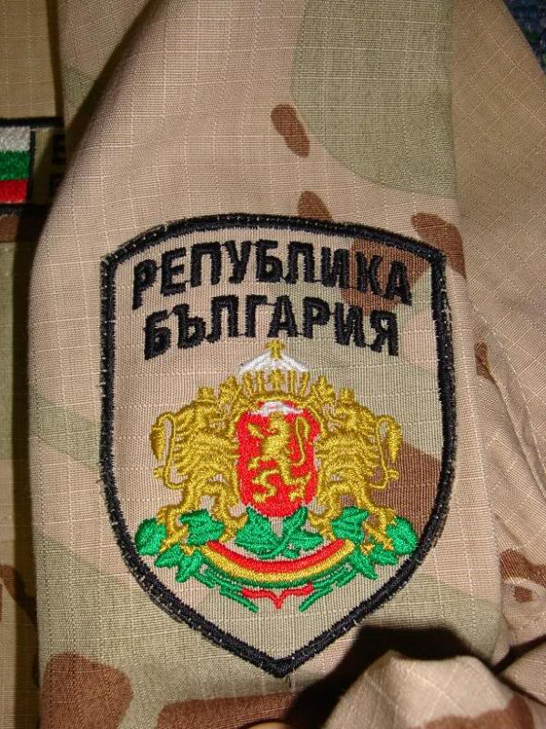 BULGARIAN desert camouflage uniform BULGARIANDESERT20101D