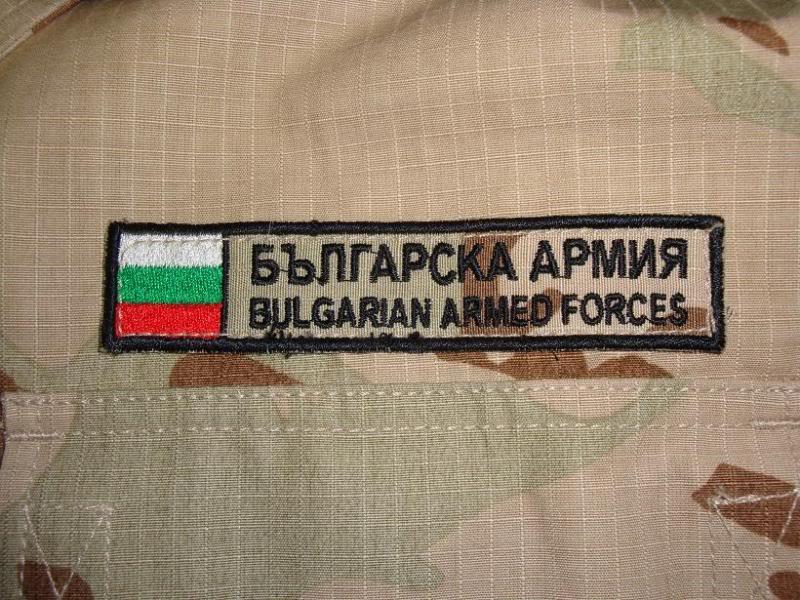 BULGARIAN desert camouflage uniform BULGARIANDESERT20101E