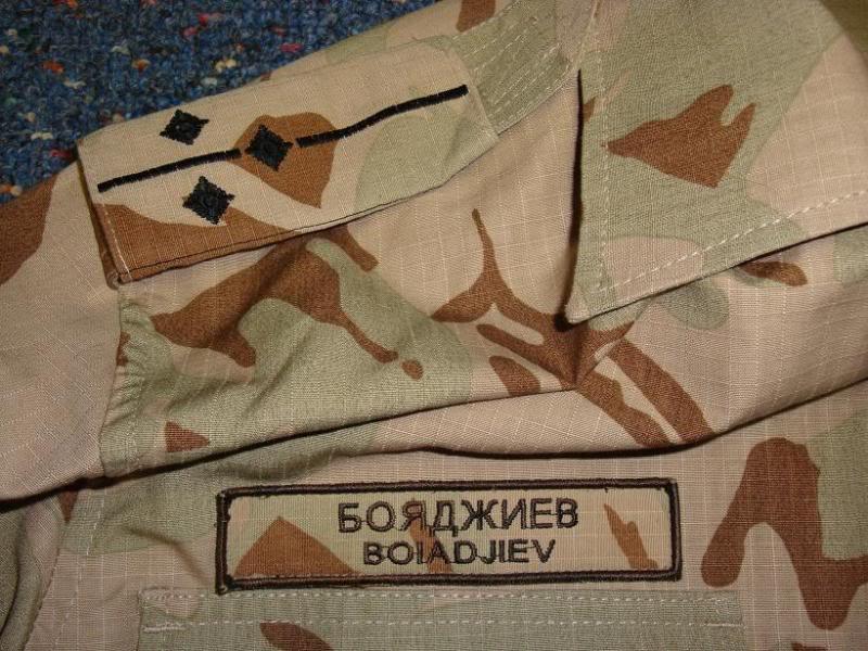BULGARIAN desert camouflage uniform BULGARIANDESERT20101F