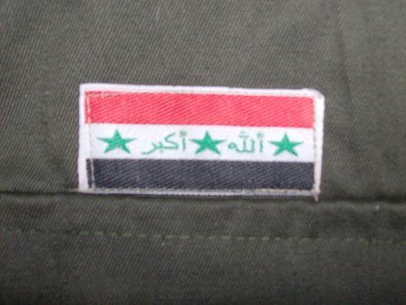 Republican Guard uniform ????? 006