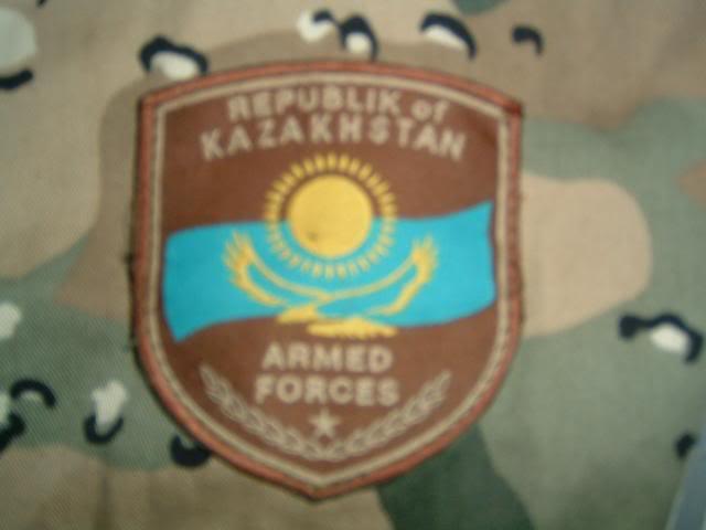 Kazakhstan desert pattern KAZAKHSTAN1C