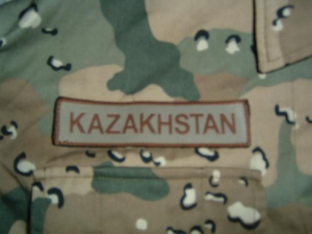 Kazakhstan desert pattern KAZAKHSTAN1D