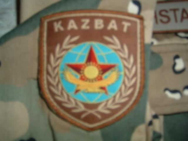 Kazakhstan desert pattern KAZAKHSTAN1E