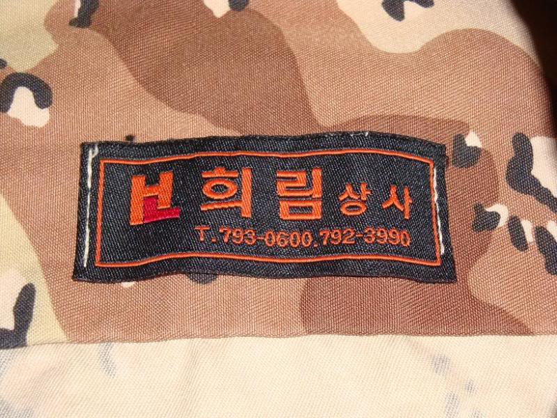 6 colour desert camouflage jacket SK6COLORJACKET1C