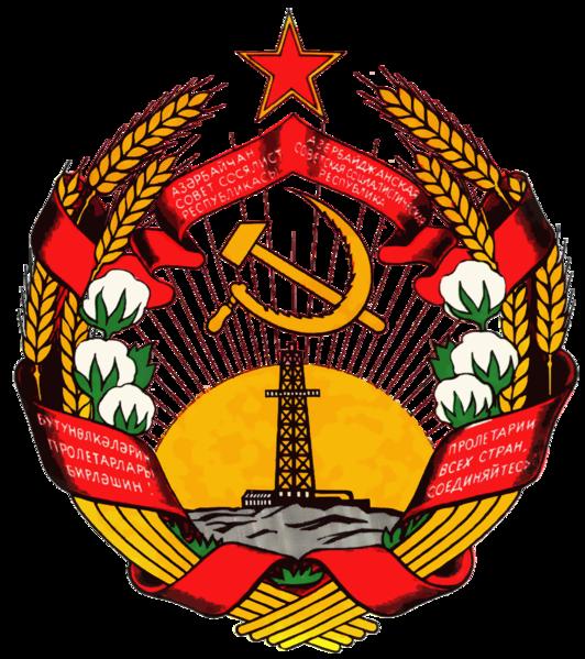 The SOVIET UNION & It's Republics