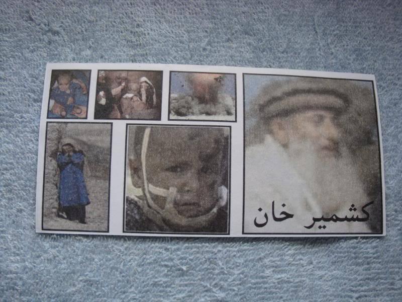 AFGHANISTAN SURRENDER LEAFLETS Afghanleaflet1b