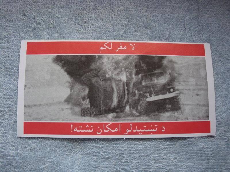 AFGHANISTAN SURRENDER LEAFLETS Afghanleaflet2b