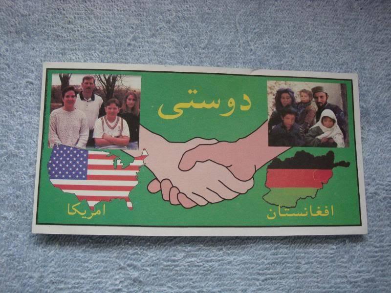 AFGHANISTAN SURRENDER LEAFLETS Afghanleaflet4a