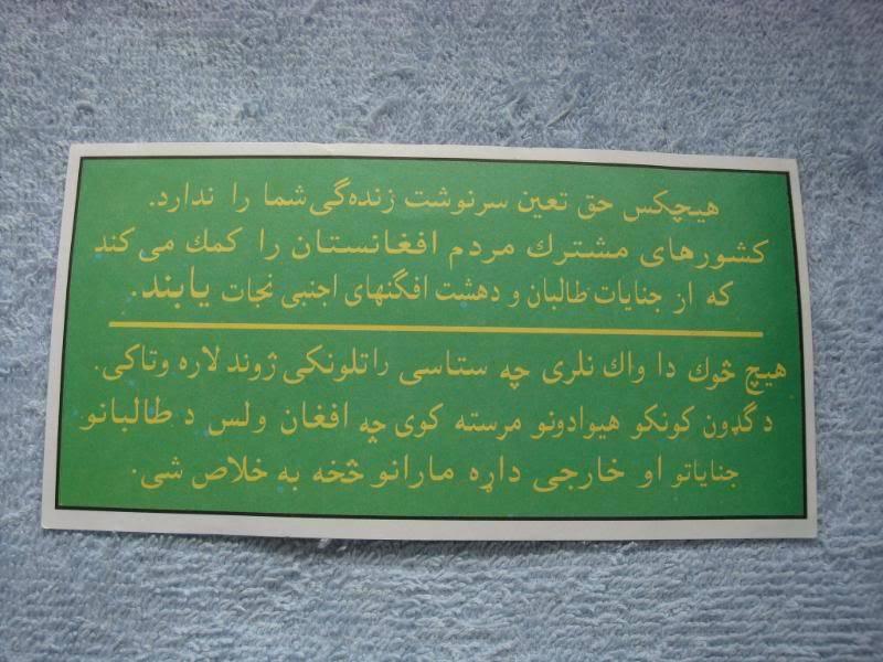 AFGHANISTAN SURRENDER LEAFLETS Afghanleaflet4b