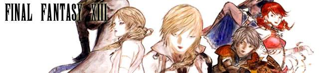 «Post Oficial» DISSIDIA 012 FINAL FANTASY BannerFF13