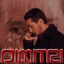 Card Results 2009 Dimitri-1b-300-1