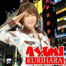 Card Results 2010-2011 Ayumi_225
