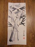 Prietenii mei Th_bambus_cantec
