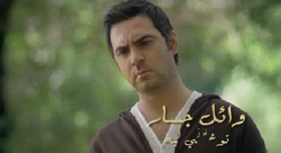 حصريا وائل جسار توعدنى ليه Wael