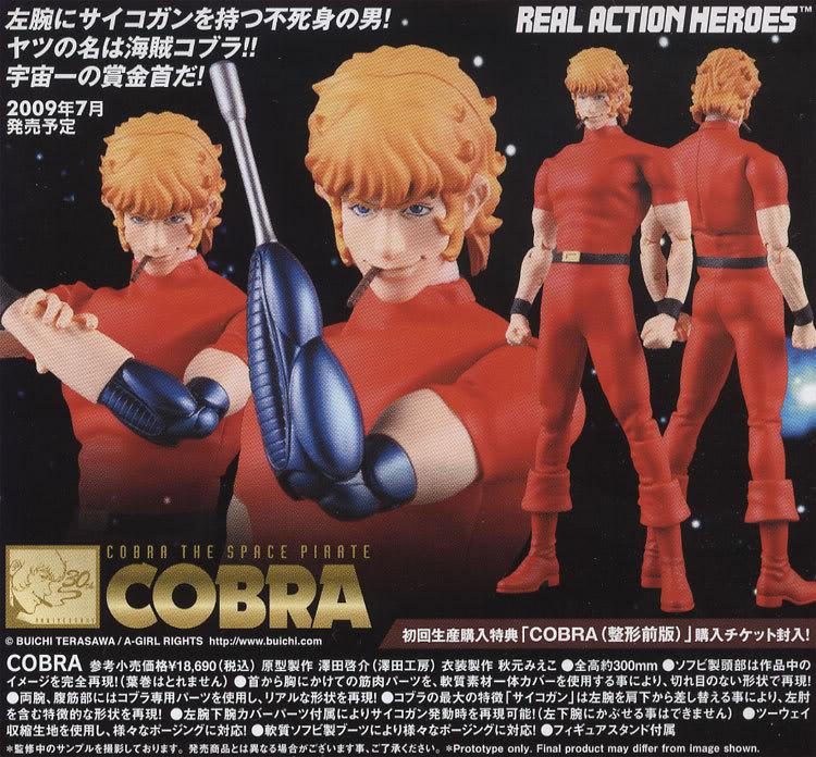 COBRA space Pirate - Page 2 RAHCOBRA_30cm_July2009_18690