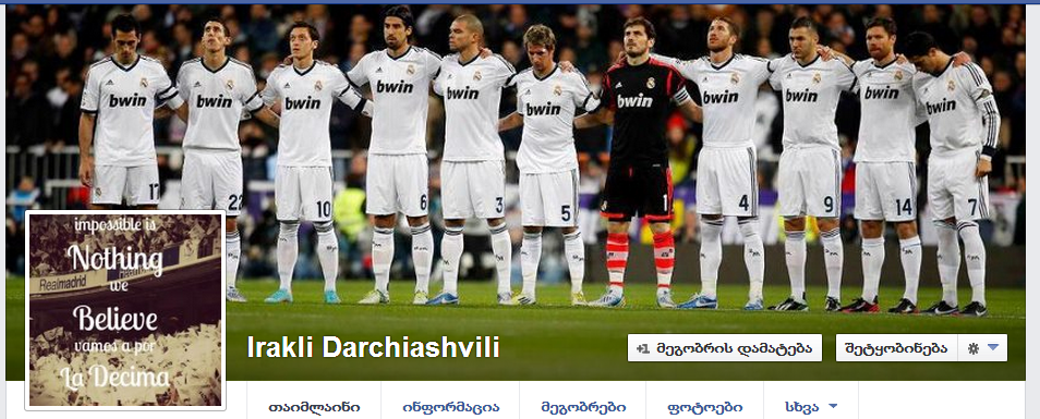 Real Madrid C.F!! - Page 2 107d34d98fb99600b4fa267a5a0c510d