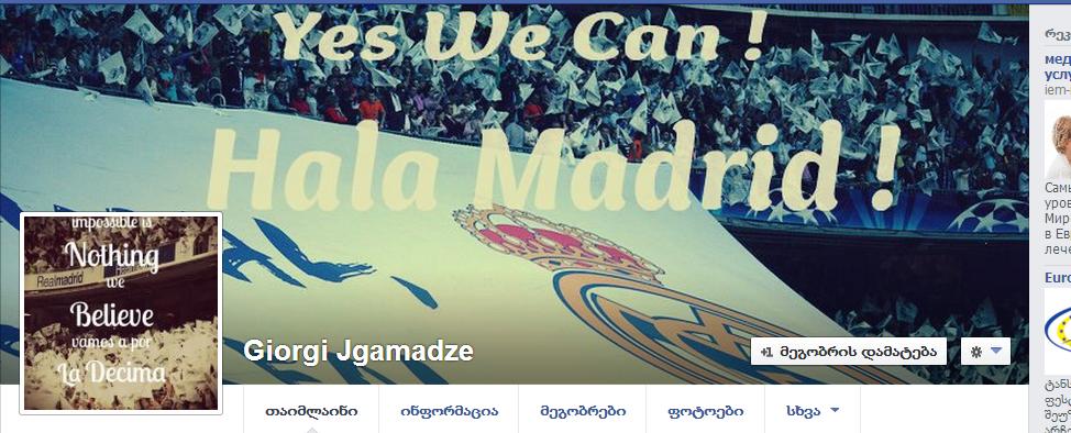 Real Madrid C.F!! - Page 2 Bd769290dec857cf850a704b346aec2b