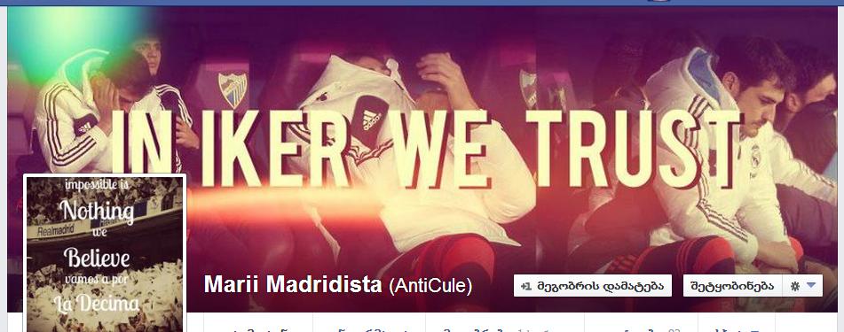Real Madrid C.F!! - Page 2 78f33a1b36399ee58cd498b91bd23038