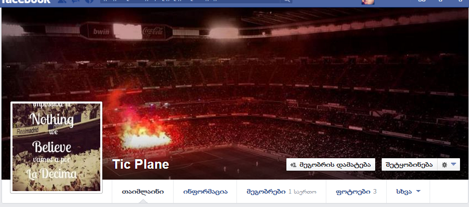 Real Madrid C.F!! - Page 2 93b2719808869fb552a003b3ef5b063a