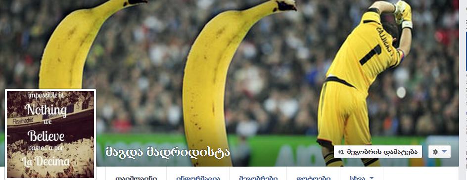 Real Madrid C.F!! - Page 2 Ff7cf95ed1ac2495f71a0711d363d44c