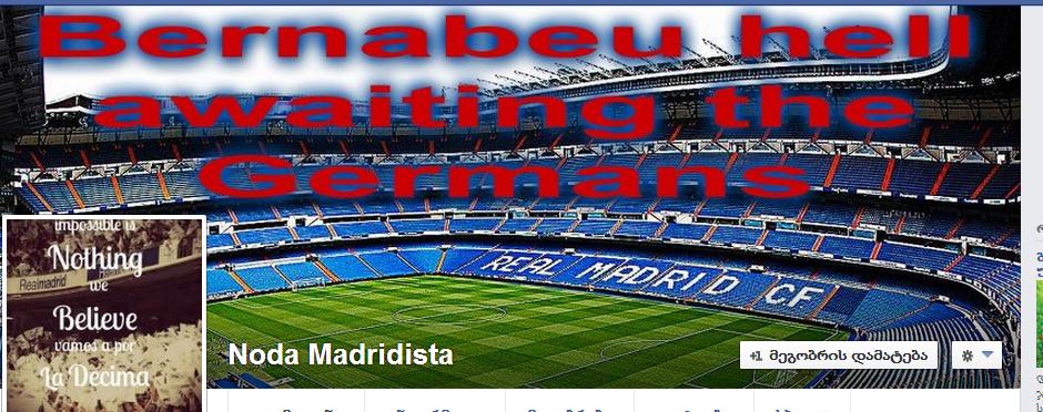 Real Madrid C.F!! - Page 2 4bf0c653416adb195e654fc091d4c658