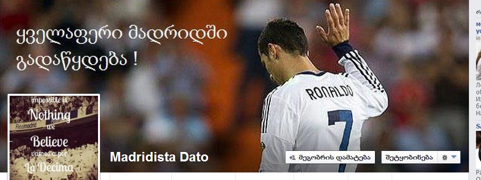 Real Madrid C.F!! - Page 2 F59e363d61b2795a10d48ef64570b978
