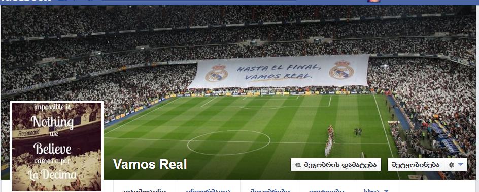 Real Madrid C.F!! - Page 2 Ddff82c14c8c6cd2dba18d132a580c8e