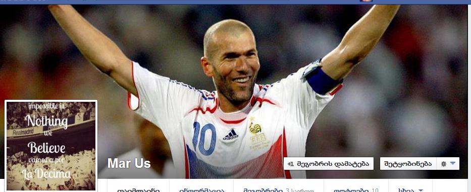 Real Madrid C.F!! - Page 2 5d6cb766325054878a8adb04333afbd3