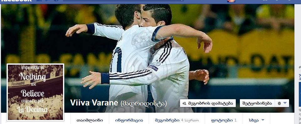 Real Madrid C.F!! - Page 2 3c3f9f29c93a0c965629760b3beef3fc