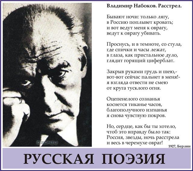 Протоиерей Александр Салтыков о «православном» сталинизме - Страница 35 5967206eab942fceb6743f7e6060a9b7