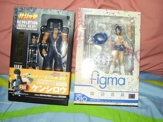 Latest Toys bought. Kanuken