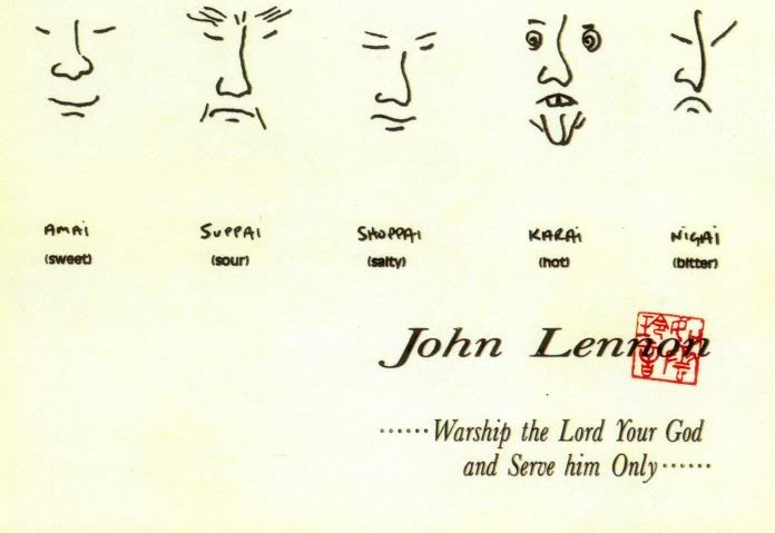 LENNON:Warship The Lord God And Serve Him Only Capa2