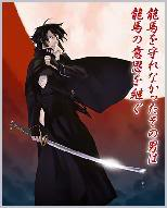 Algunos animes recomendados para ver XD To01