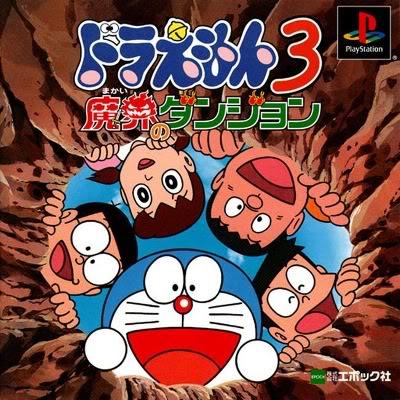 [Thông Tin] Lịch sử của Doraemon 006