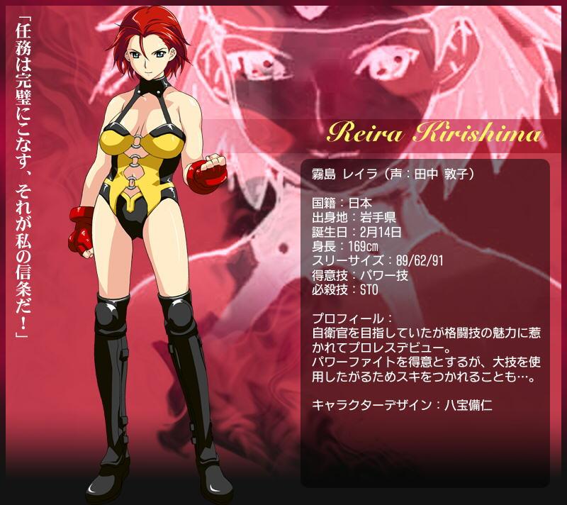 SD 15 Main Event: Title Match - Reira Kirishima(C) Vs. Domino! Char_bg057_zps21932ee1