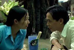 Mua he chieu thang dung (2000), Vietnam Vertical01