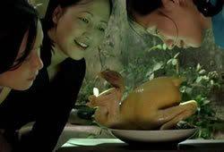 Mua he chieu thang dung (2000), Vietnam Vertical02