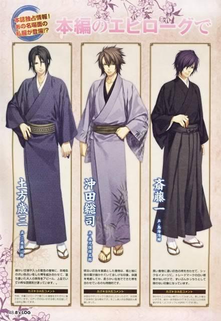 صور و رمزيات انمي Hakuouki Shinsengumi Kitan 409820