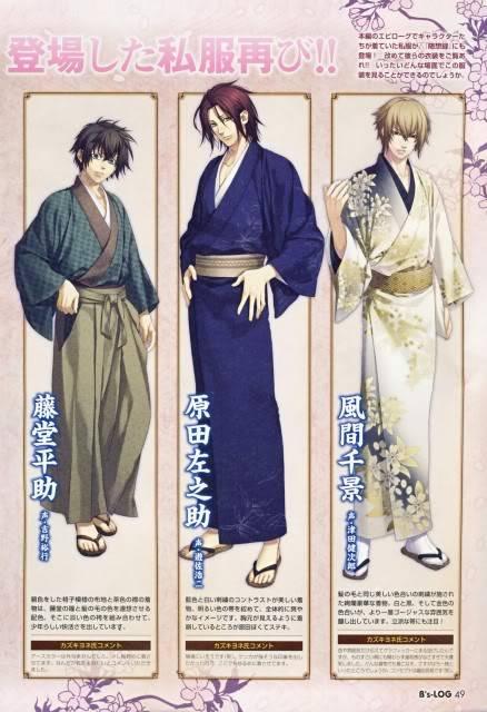 صور و رمزيات انمي Hakuouki Shinsengumi Kitan 409821