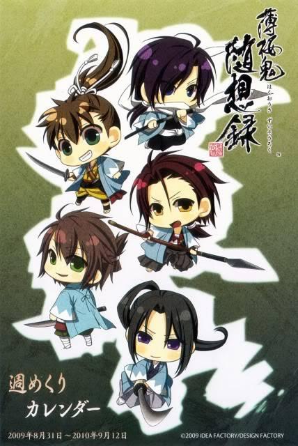صور و رمزيات انمي Hakuouki Shinsengumi Kitan 420444