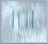 Puertas de la lluvia