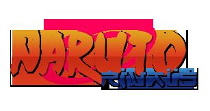Naruto Rivals