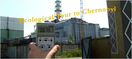 Tchernobyle Reactor-1