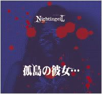 NightingeiL - Discografia Cover-21