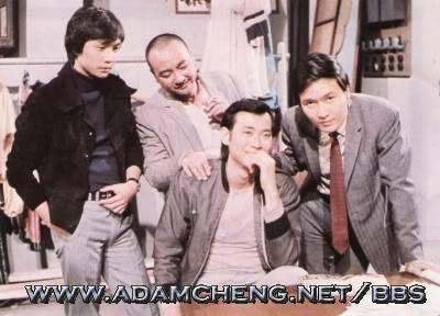 Đại Hanh (1978) -01-10