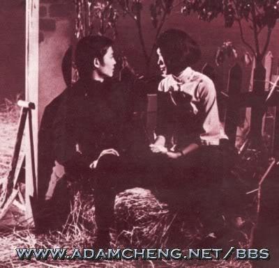 Đại Giang Đông Khứ (1973) -01-11