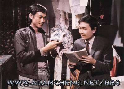 Đại Hanh (1978) -02-4