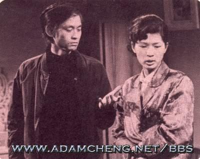 Đại Giang Đông Khứ (1973) -02-6